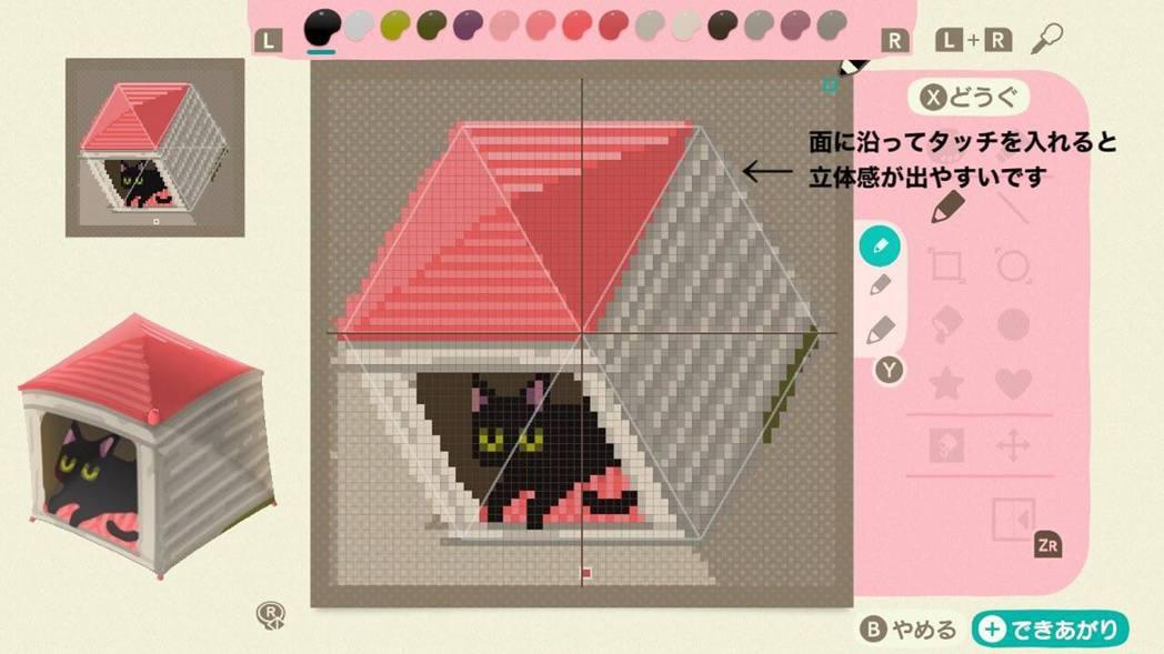 最後畫上增加立體感的橫紋以及為貓貓上色就大功告成。