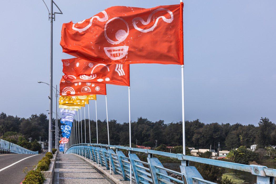 《漁光島國國旗》 圖/都市藝術工作室提供