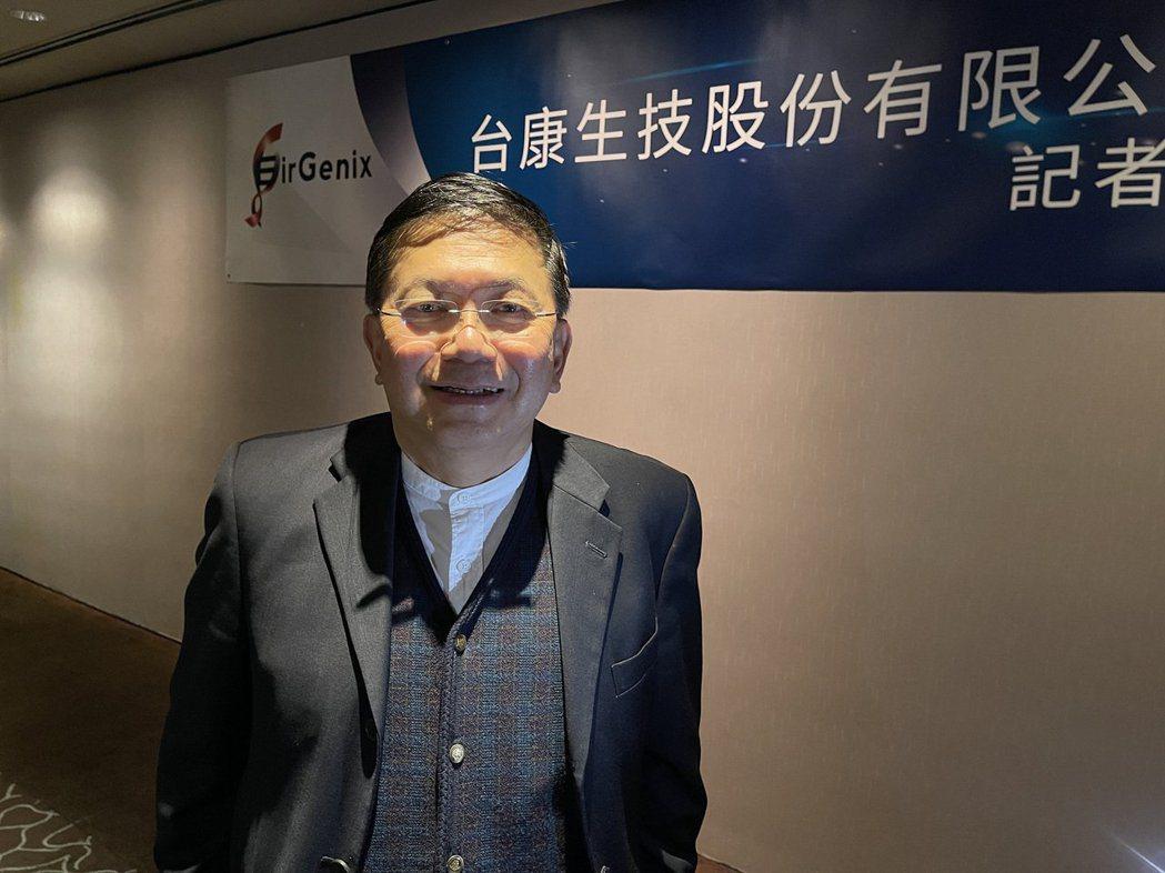 台康生技總經理劉理成。中央社