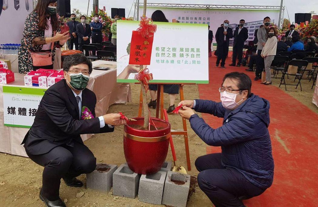 濾能公司董事長黃銘文(左)與台南市長黃偉哲(右),一起為台南市花的鳳凰木施肥,象...