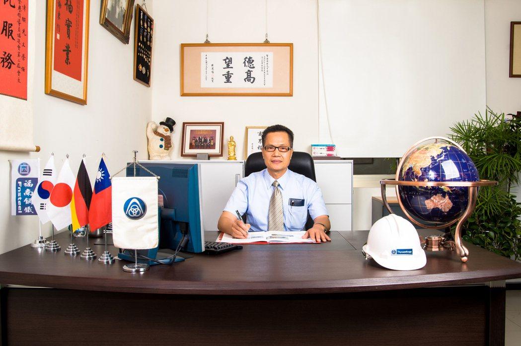 特殊鋼專業大廠福南鋼鐵總經理梁傳繼表示,蒂森克虜伯高張力鋼板系列可支援台灣風電產...