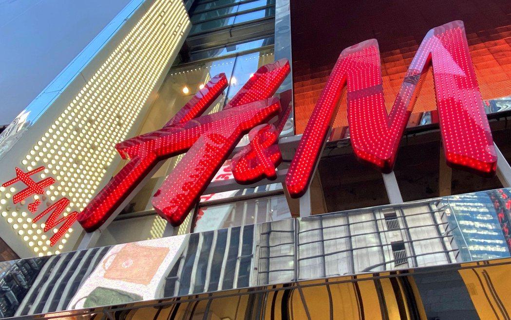 瑞典服裝品牌H&M於24日發表聲明拒用新疆棉花。 路透社