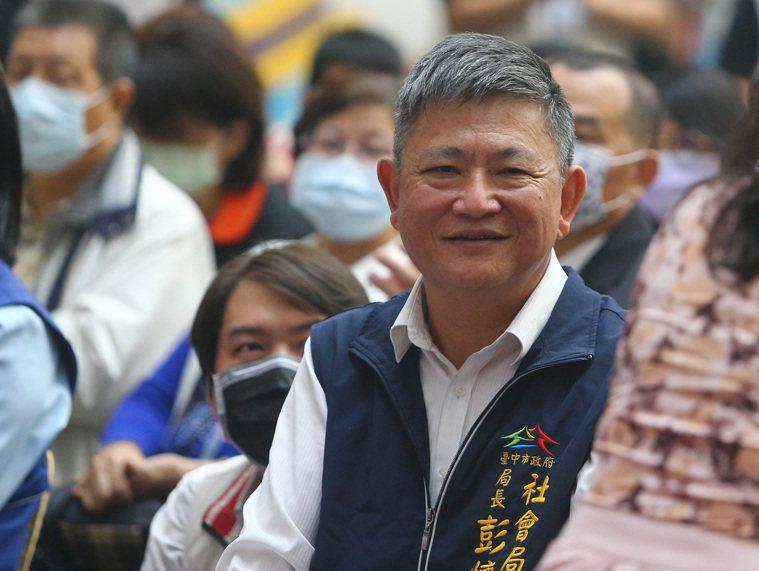 台中市社會局長彭懷真認為,老屋、老人的雙重問題牽涉層面廣,應推動跨部會整合。圖/...