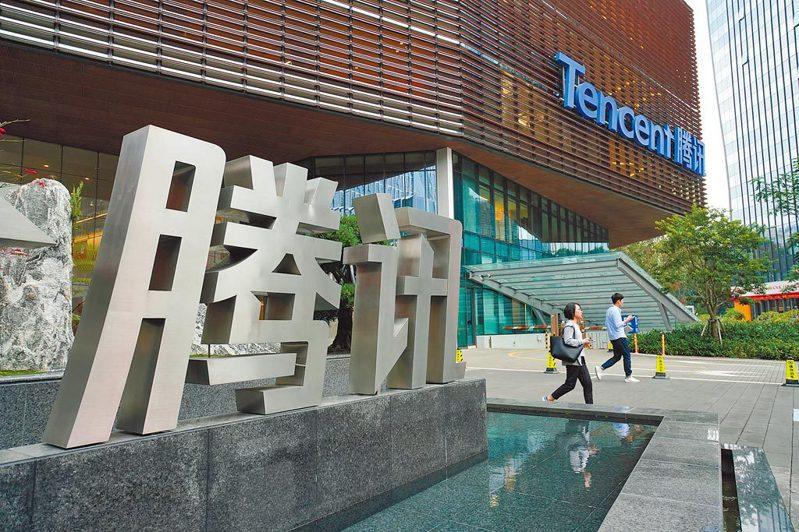 騰訊控股市值高達7,760億美元,是香港市值最高的個股。中新社資料照片