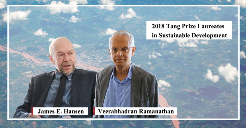 唐獎永續發展獎得主James Hansen(左)及Veerabhadran Ramanathan(右)。圖/唐獎教育基金會提供
