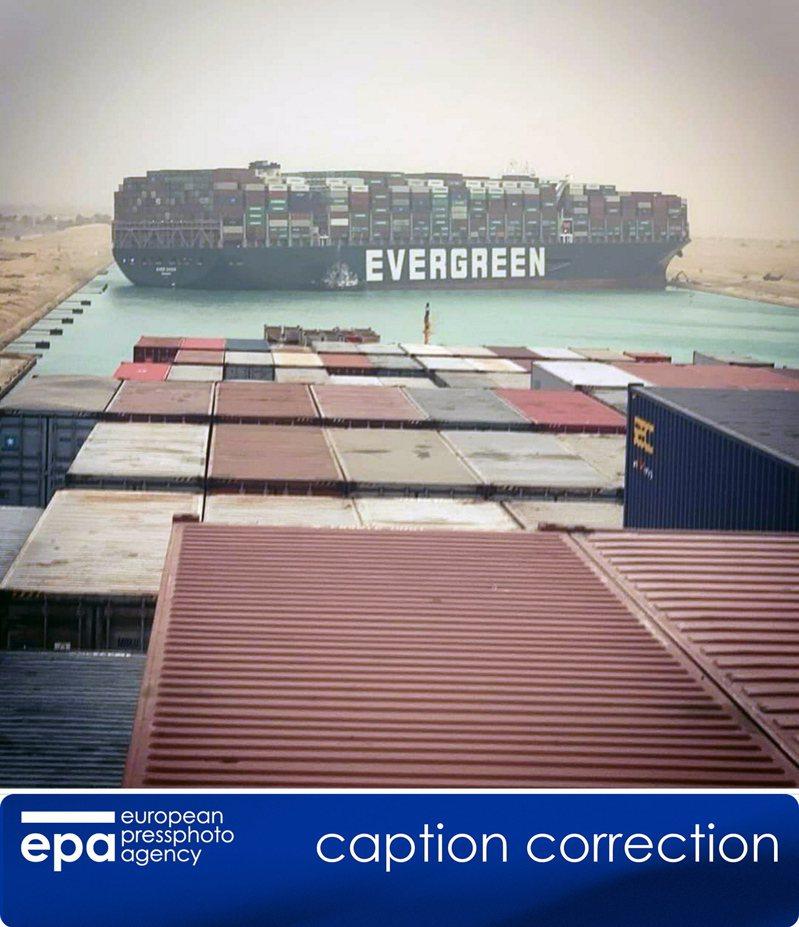 航運服務公司GAC表示,在蘇伊士運河擱淺的長榮海運長賜輪已局部脫淺,蘇伊士運河可望很快恢復通行。歐新社