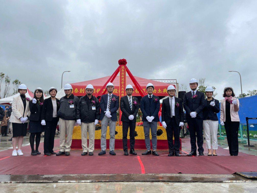 由潤泰新與日本三菱地共同開發的「南港玉成段企業總部案」,今(24)日正式舉辦動土...