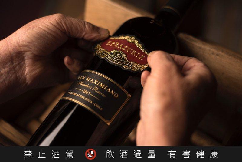 Don Maximiano Founder's Reserve Cabernet Sauvignon 2017是適逢酒廠創立150週年的特殊年份,建議售價4500元。圖/星坊酒業提供。提醒您:禁止酒駕 飲酒過量有礙健康。