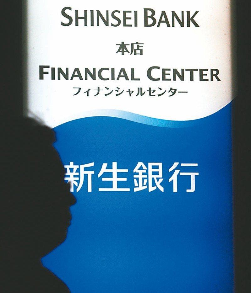 富邦金併購日盛金,日本新生銀行全數參與應賣。 (路透)