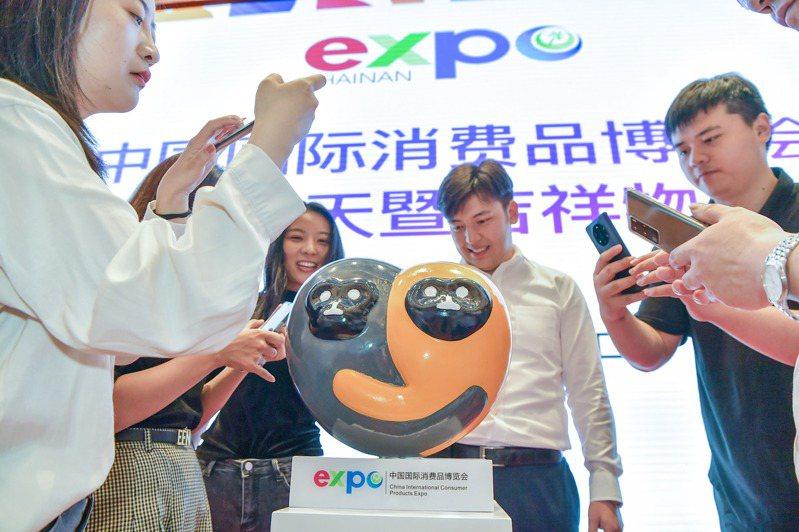 首屆中國國際消費品博覽會吉祥物日前亮相,圖為以海南長臂猿形象為原型設計的消博會吉祥物「元宵」。(中新社)