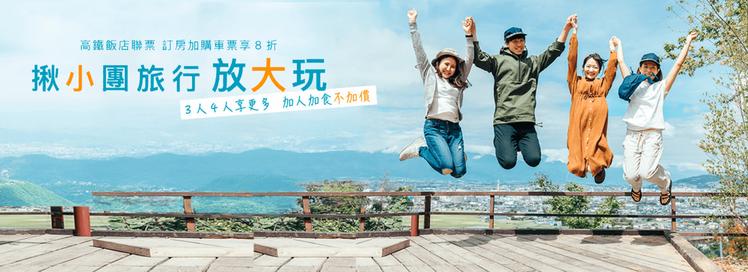 圖/台南晶英酒店官網