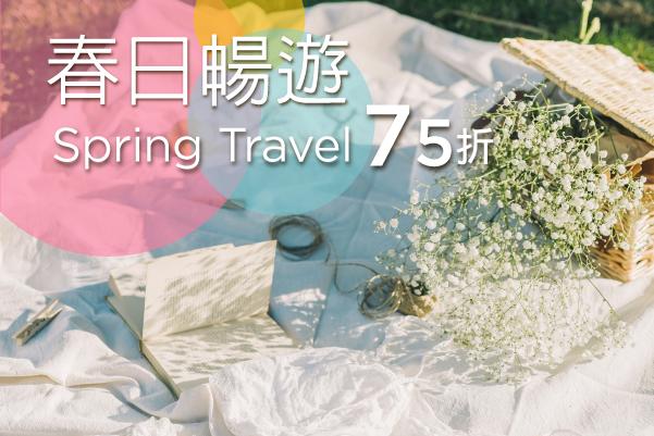 圖/臺北慕軒飯店、高雄和逸飯店官網