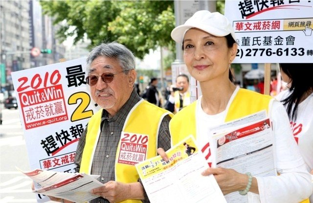 陳淑麗是董氏基金會的終身志工,也見證了台灣反菸運動的發展。 圖/取自50+(Fi...