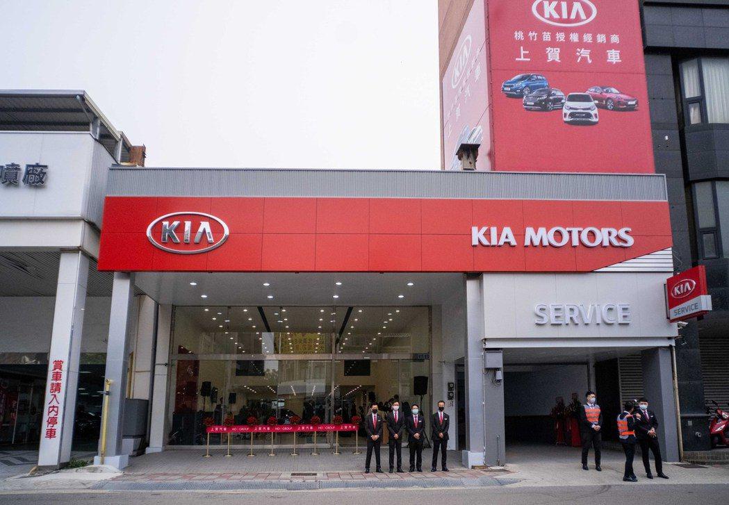 桃竹苗區指定經銷商─上賀汽車,斥資超過千萬打造為包含新車銷售、售後服務、與零配件...