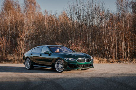 性能直逼BMW M8!612匹全新Alpina B8 Gran Coupe正式發表