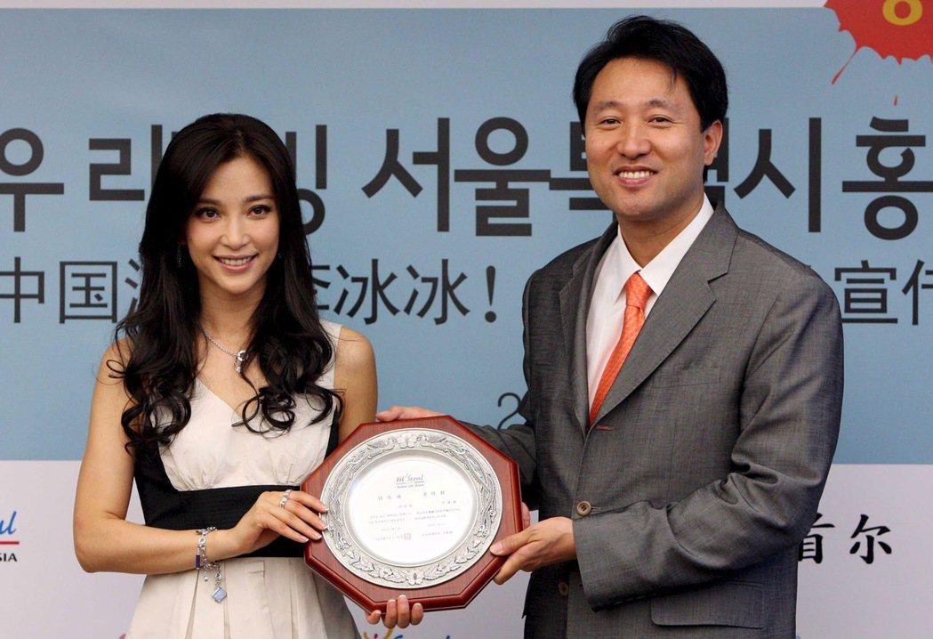中國演員李冰冰(左)於2008年成為首爾形象宣傳大使,時任市長的吳世勳(右)親自...