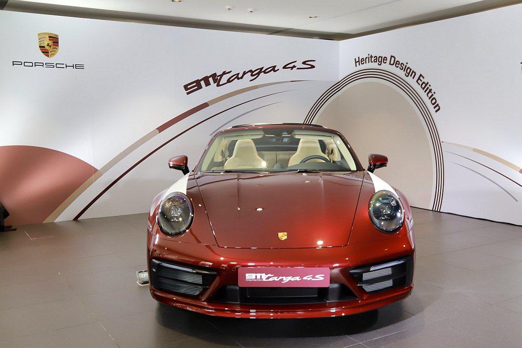 保時捷911 Targa 4S Heritage Design Edition採...