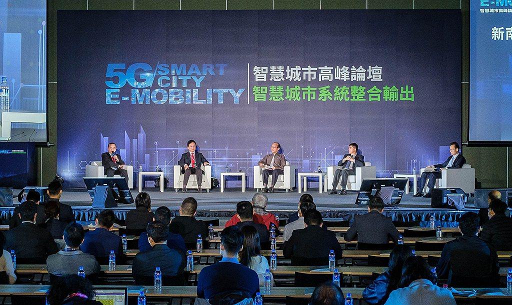 5G & E-mobility智慧城市論壇期待能夠透過拋磚引玉,與眾多產業先進及...
