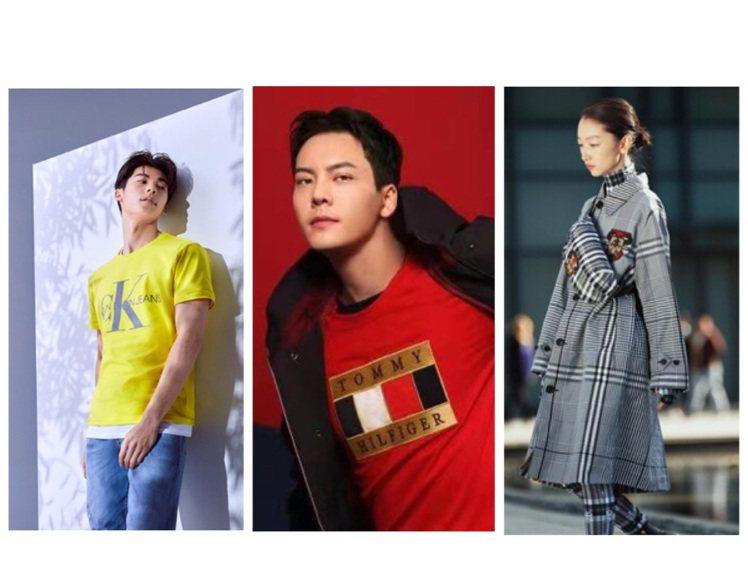 許光漢、陳偉霆、許光漢在新疆棉花事件中發表與品牌切割聲明。圖/各品牌提供