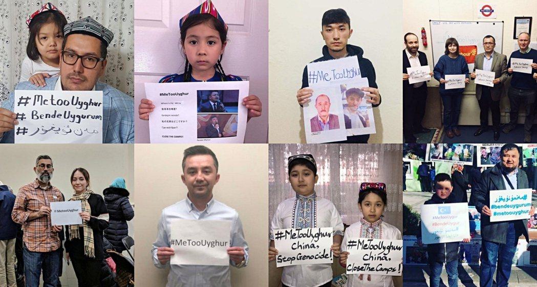 圖/在Twitter上呼應 #MeTooUyghur 行動的支持者。
