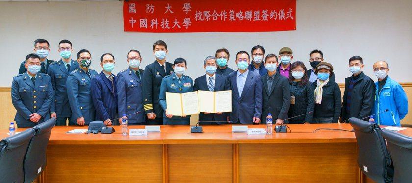 中國科技大學與國防大學簽訂校際策略聯盟協議書。 中國科大/提供