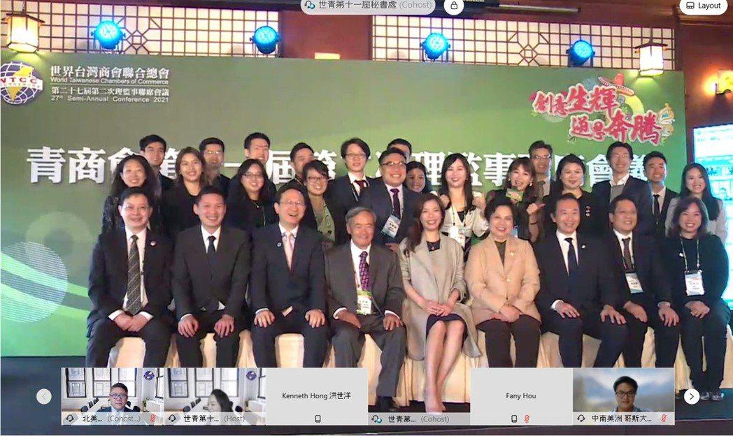 總會長梁輝騰23日出席世界台灣商會聯合總會青商會理監事會議,他表示青商的發展同等...