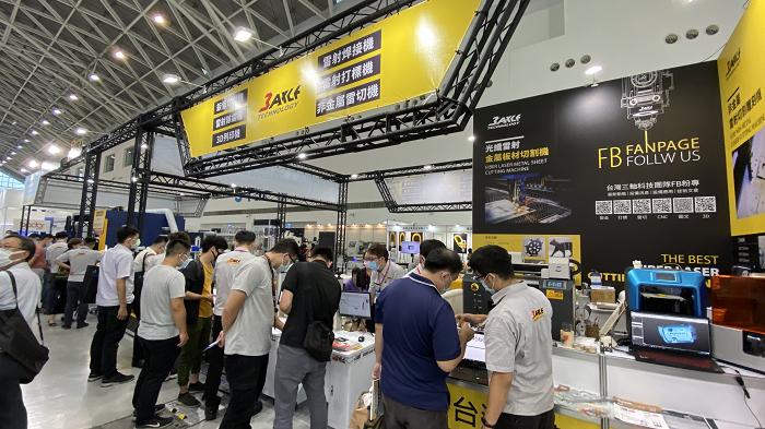 台灣三軸科技積極參與各項工業展會,每一場展會現場除展示各項最新加工設備,更安排現...