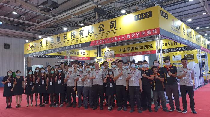 多年來專注於企業工業領域市場,台灣三軸科技公司積極參與各項工業展會。 台灣三軸科...