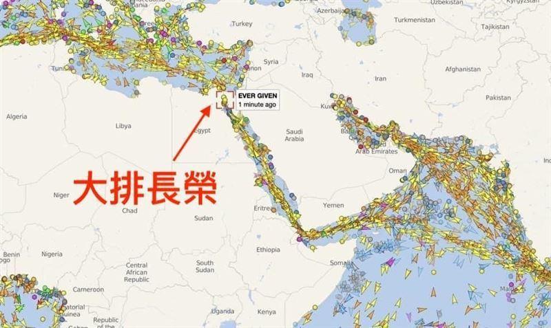 上百艘船受影響。圖/取自VesselFinder
