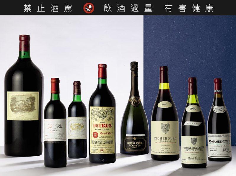 香港蘇富比將於2021年4月16日舉辦「劉鑾雄窖藏佳釀第二部份」拍賣。圖/蘇富比提供
