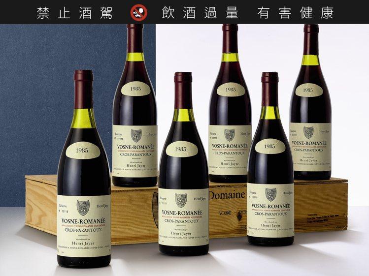 香港蘇富比將於2021年4月16日舉辦「劉鑾雄窖藏佳釀第二部份」拍賣,此次拍品包...