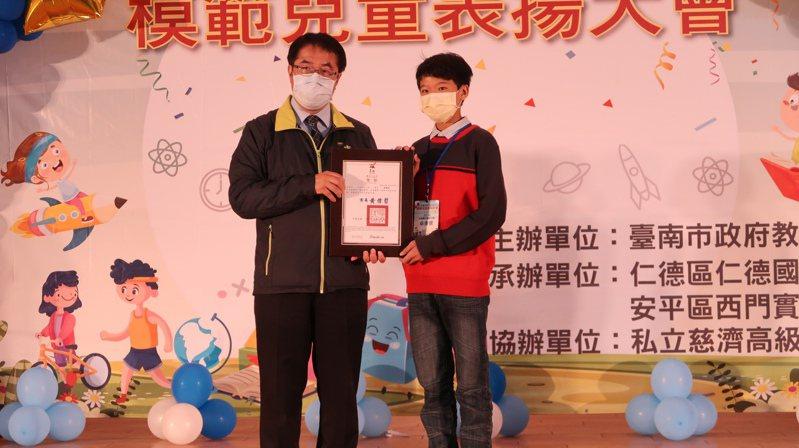 台南市教育局今天舉辦模範兒童表揚大會,市長黃偉哲頒獎表揚開元國小模範兒童卓秉寰。記者鄭惠仁攝影