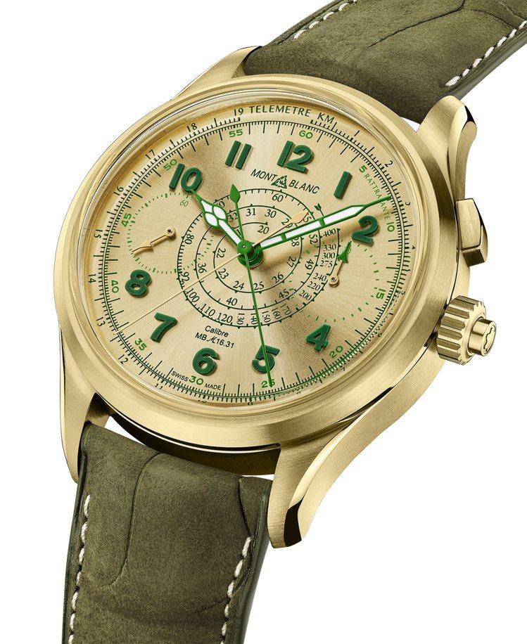 萬寶龍1858系列追針計時腕表限量款,全球限量18只,價格未定。圖 / 萬寶龍提...