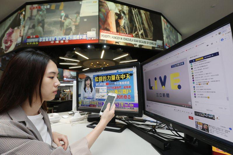 國家通訊傳播委員會的部分業務併入數位發展部,是否還能維持其獨立性?引發關注。圖/聯合報系資料照片