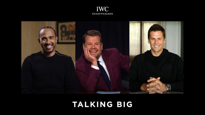 「侃侃而談」影片由身兼英國男演員、喜劇演員、製片人的詹姆斯柯登(James Cordon)主持,與兩位偉大運動員隔空對談。圖 / IWC提供。