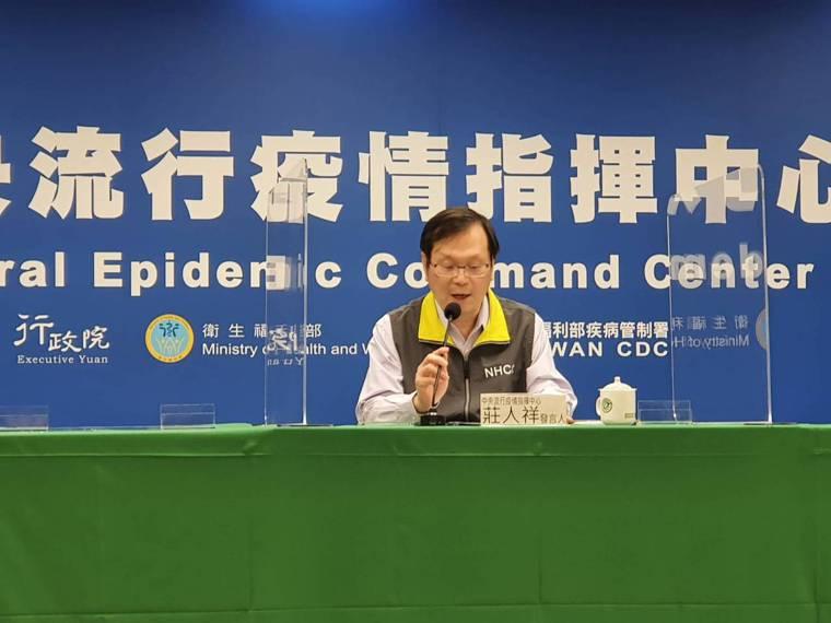 指揮中心發言人莊人祥表示,民用航空局將評估,後續若有計畫送到指揮中心,會再進行可...