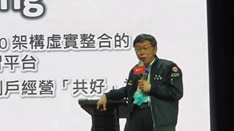 台北市長柯文哲上午參加2021 SDGs起身行動、讓世界暫停倒數活動,受邀演講。記者楊正海/攝影