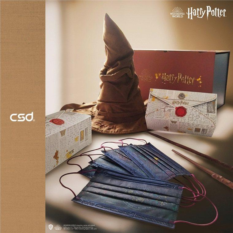 屈臣氏將於3月31日開賣中衛「哈利波特入學通知款」口罩,全台限量5,000盒,每...