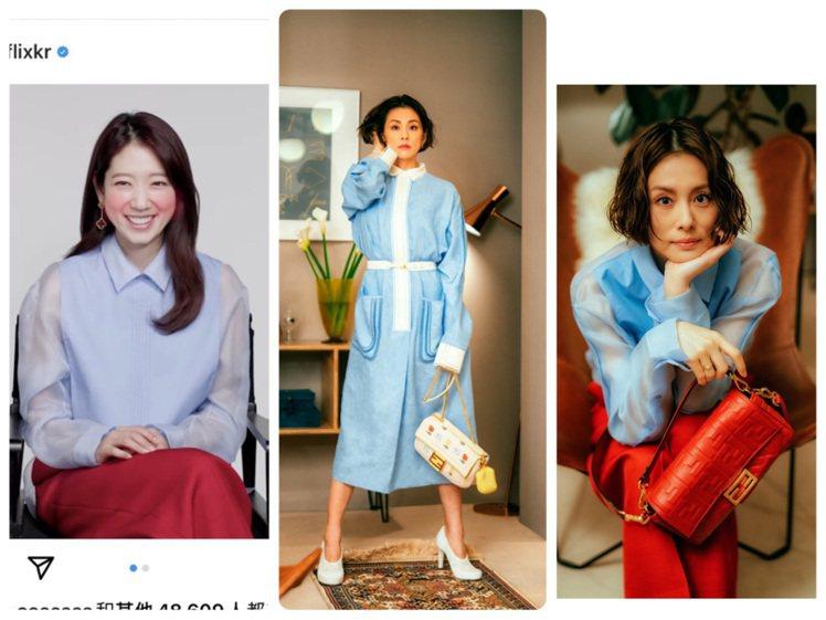 米倉涼子拍攝FENDI為電影,和朴信惠撞衫。圖/FENDI提供、取自IG