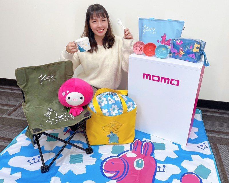 momo購物網「Rody集點加價購活動」4月1日即將上線。圖/momo購物網提供