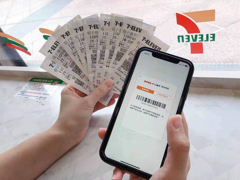 即日起至6月30日持中獎發票到6,000家7-ELEVEN門市兌換,可選擇3種兌換方式,還能額外獲得5~10%回饋。圖/7-ELEVEN提供