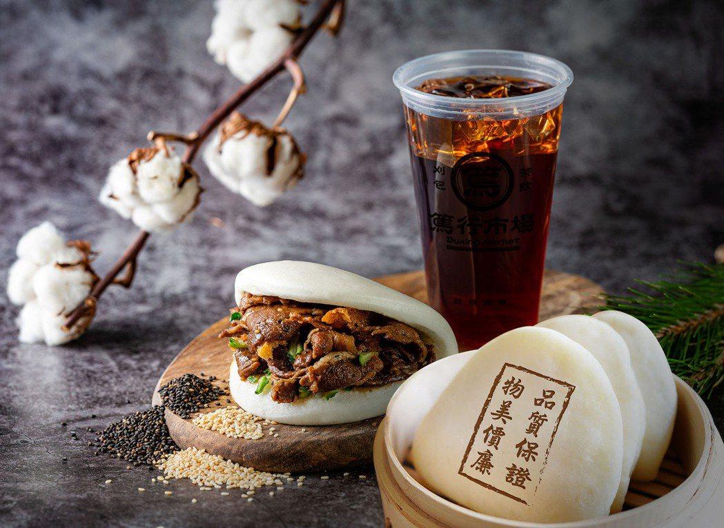 南港車站新櫃「篤行市場」4月推出買任一刈包送桂花紅茶。圖/環球購物中心提供