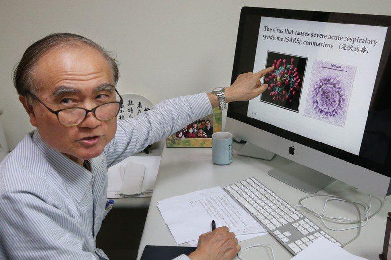 中研院院士、「冠狀病毒之父」賴明詔指變種病毒株傳播力更強、更容易繁殖,這是打疫苗的人愈來愈多,確診人數不降反升的原因。圖/聯合報系資料照片