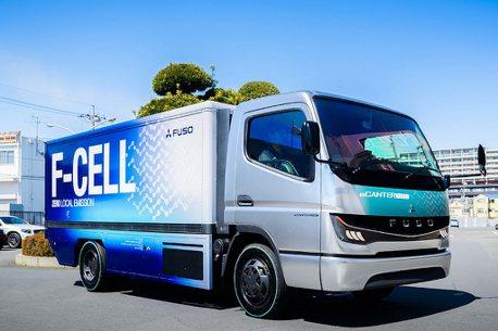 商用車博覽會最大看點!FUSO eCANTER F-CELL氫燃料商用概念車抵台