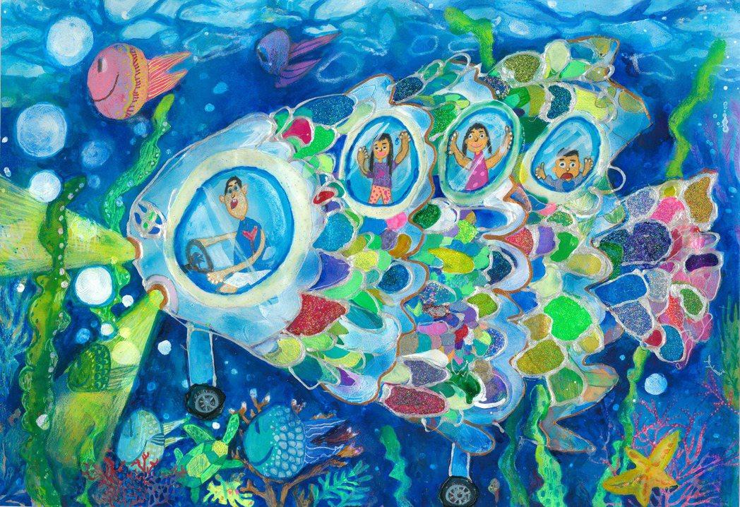 2021年全國大賽A組金獎:苗同學作品「大海裡的彩色魚車」。 圖/和泰汽車提供