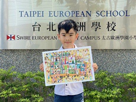 TOYOTA夢想車創意繪畫大賽徵件突破10萬件 展現台灣兒童豐富創意
