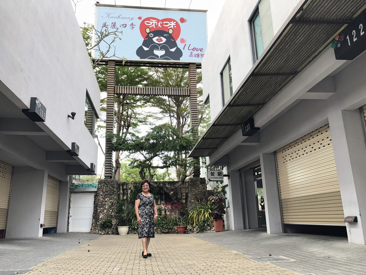 紀玉蓮旗下有11家汽車旅館,有人稱她是高雄旅宿業的「摩鐵女王」。 圖/王慧瑛 攝...