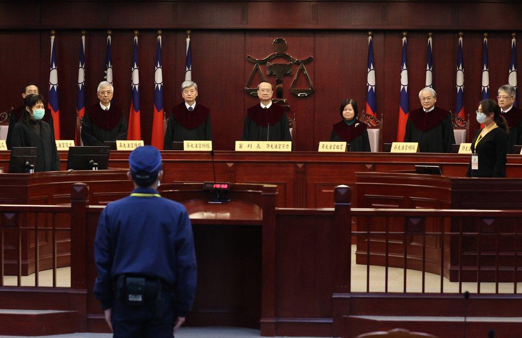 2020年12月31日,大法官針對刑法及《性侵害犯罪防治法》關於性犯罪者刑後強制治療的實體規定作出解釋。 圖/聯合報系資料照