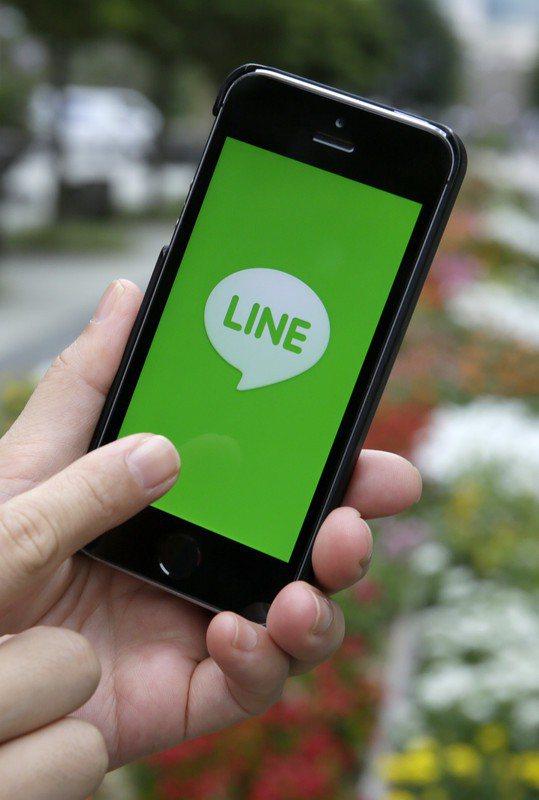 LINE。歐新社