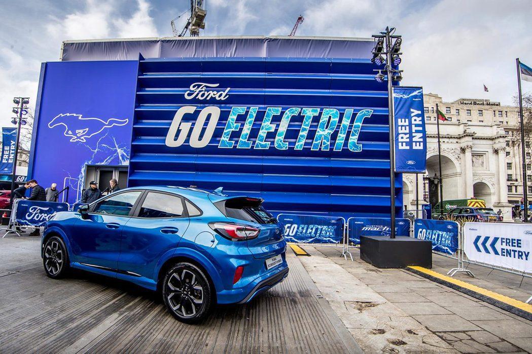 Ford計畫在2030年於歐洲全面轉化為純電品牌。 摘自Ford